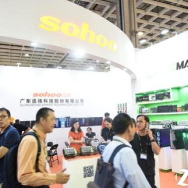 散热携手机电产品 Sohoo迅扬亮相2018 Computex展会
